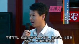 股骨头坏死-刘先生-山东莱阳