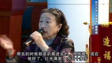 颈椎病及腰椎病-罗女士-四川泸州