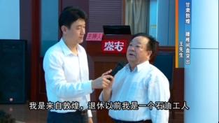 腰椎间盘突出-王先生-甘肃敦煌