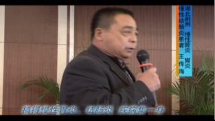 慢性肾炎-王传海-湖北荆州