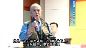 前列腺炎-钟先生-湖北武汉