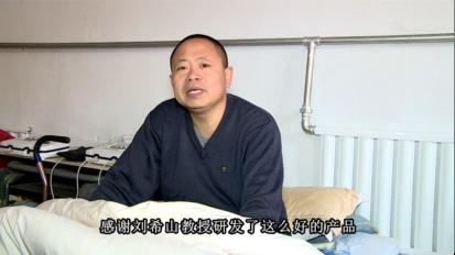 股骨头坏死-张连波-山东潍坊