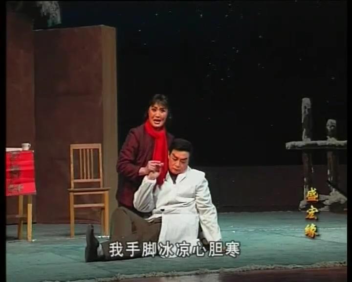 大型现代京剧――《飞速直播吧nba火箭缘》