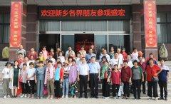 河南省新乡市社会各界朋友莅临飞速直播吧nba火箭参观