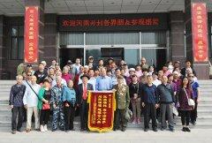 河南省开封市社会各界朋友参观飞速直播吧nba火箭公司