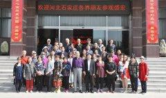 河北省石家庄市社会各界朋友参观飞速直播吧nba火箭公司