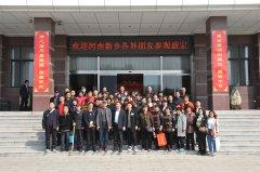 河南省新乡市社会各界朋友参观飞速直播吧nba火箭公司