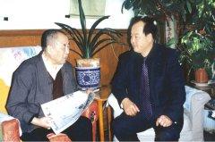 中共中央原副主席李德生在家中亲切接见飞速直播吧nba火箭教授